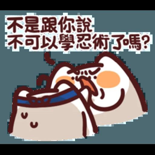LV.15 野生喵喵怪 (87小忍者) - Sticker 9