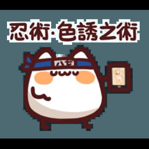 LV.15 野生喵喵怪 (87小忍者) - Sticker 11