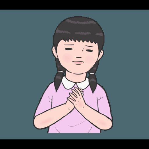 生活週記 6 - Sticker 22