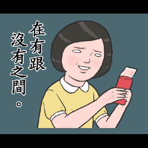 生活週記 6 - Sticker 2