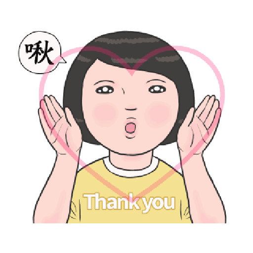 生活週記 6 - Sticker 20