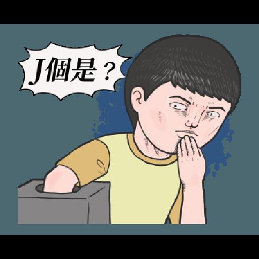 生活週記 6 - Sticker 4
