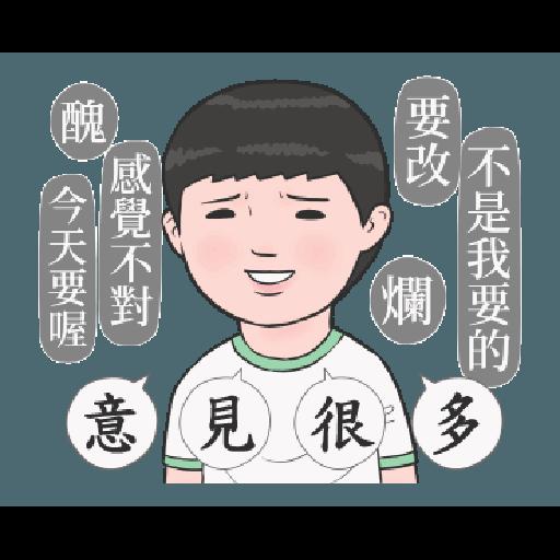 生活週記 6 - Sticker 14