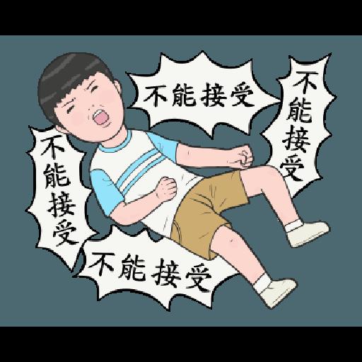 生活週記 6 - Sticker 12