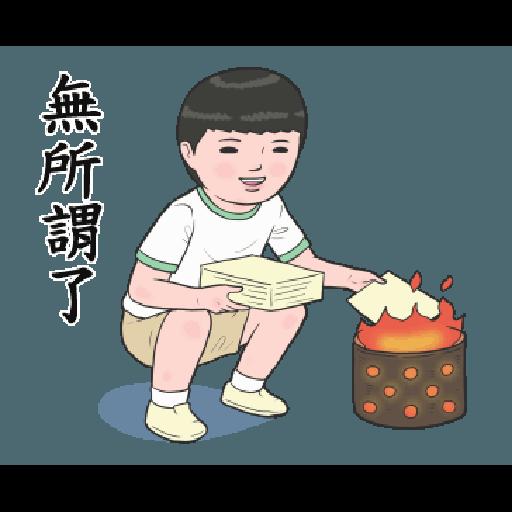 生活週記 6 - Sticker 13