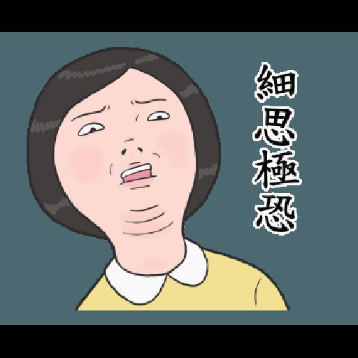 生活週記 6 - Sticker 18