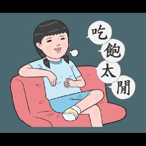 生活週記 6 - Sticker 3