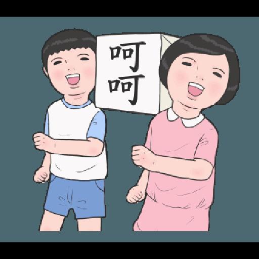 生活週記 6 - Sticker 24