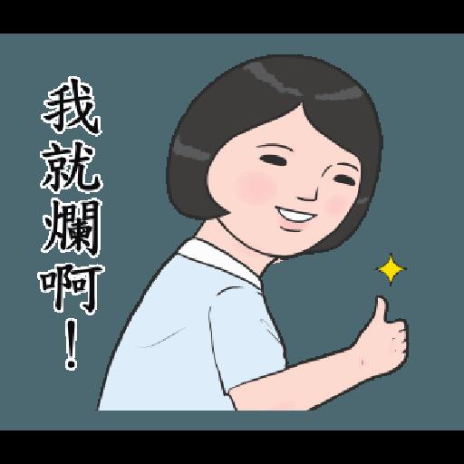 生活週記 6 - Sticker 23