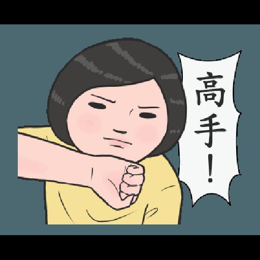 生活週記 6 - Sticker 5