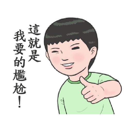 生活週記 6 - Sticker 9