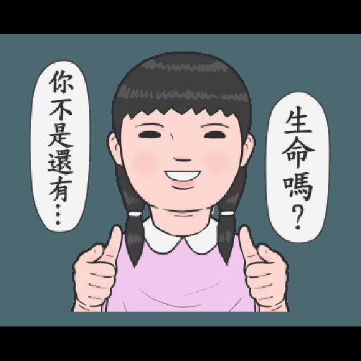 生活週記 6 - Sticker 16