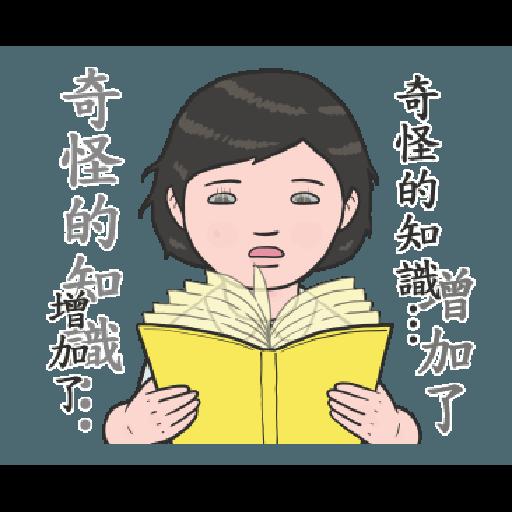 生活週記 6 - Sticker 7