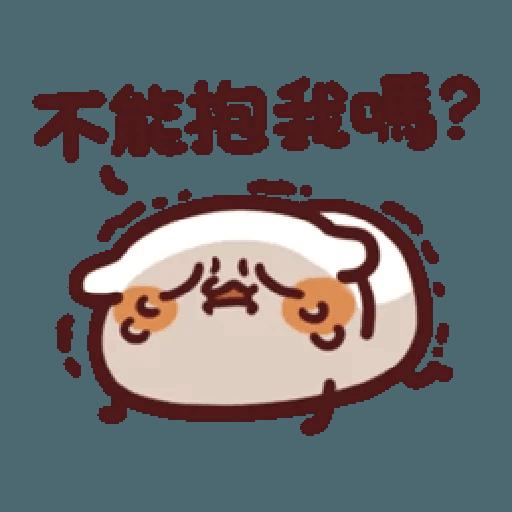 倉鼠 2 - Sticker 9