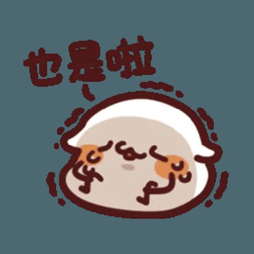倉鼠 2 - Sticker 10