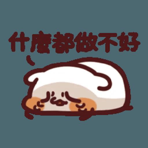 倉鼠 2 - Sticker 6