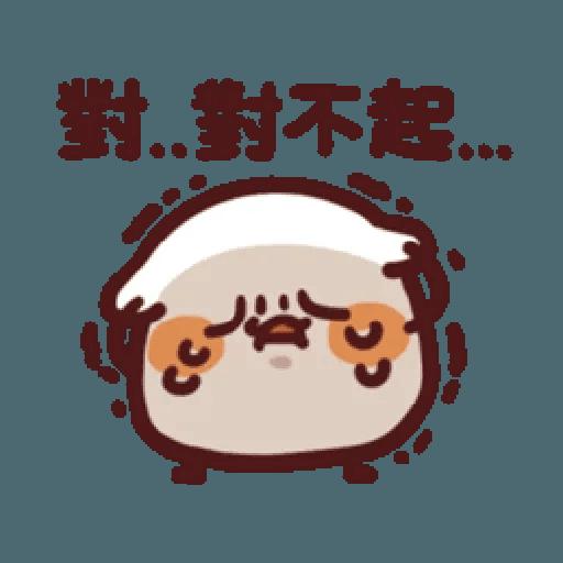 倉鼠 2 - Sticker 7