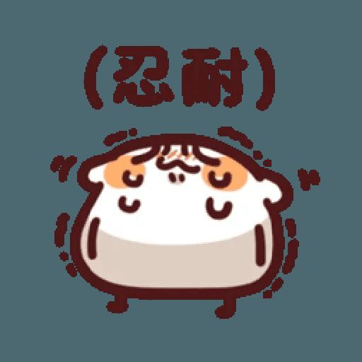 倉鼠 2 - Sticker 11