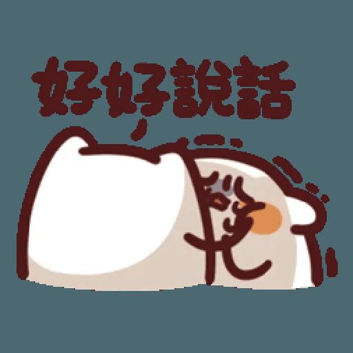 倉鼠 2 - Sticker 15