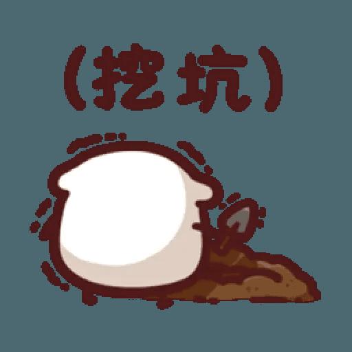 倉鼠 2 - Sticker 12