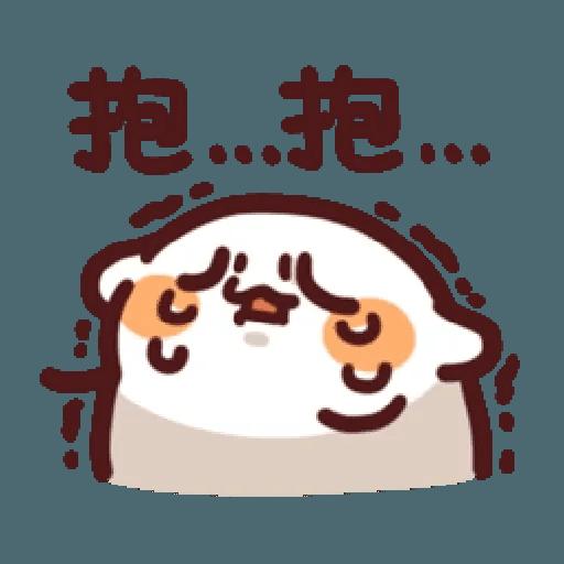 倉鼠 2 - Sticker 8