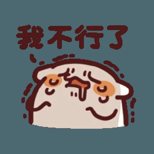 倉鼠 2 - Sticker 4