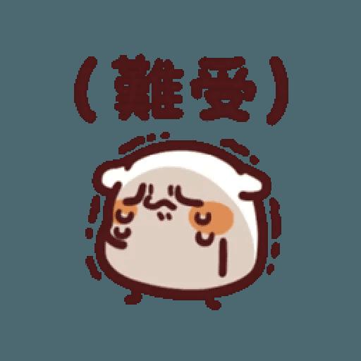 倉鼠 2 - Sticker 2