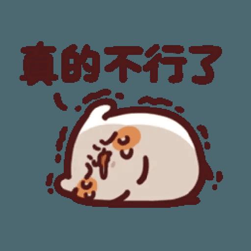 倉鼠 2 - Sticker 5