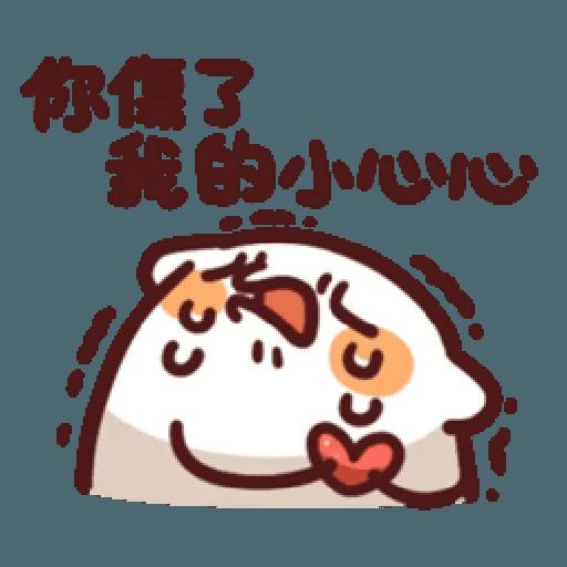 倉鼠 2 - Sticker 1