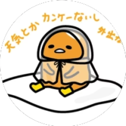 Gudetama 4 - Sticker 13