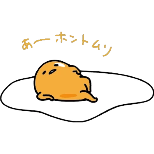 Gudetama 4 - Tray Sticker