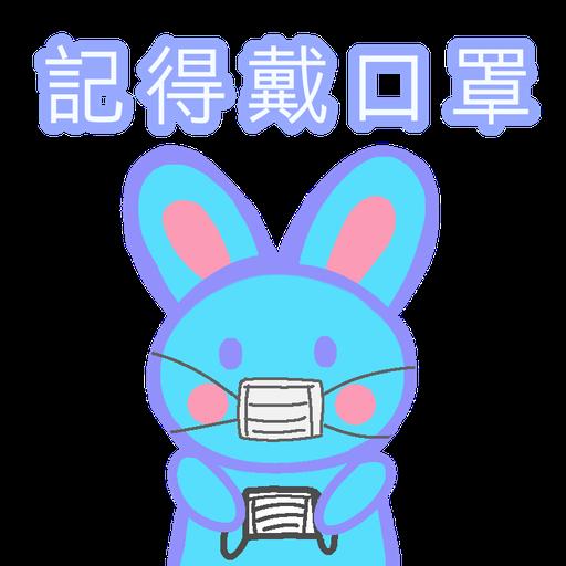 萬用日常貼圖包 連新年賀用 (曉彤99hiutung99) - Sticker 20
