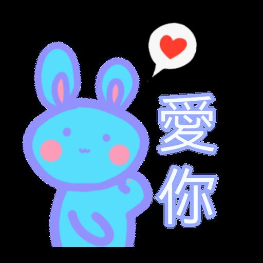 萬用日常貼圖包 連新年賀用 (曉彤99hiutung99) - Sticker 14