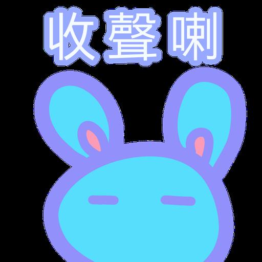萬用日常貼圖包 連新年賀用 (曉彤99hiutung99) - Sticker 12
