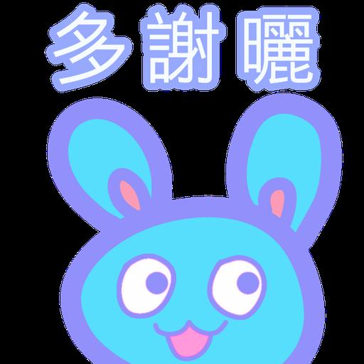 萬用日常貼圖包 連新年賀用 (曉彤99hiutung99) - Sticker 13