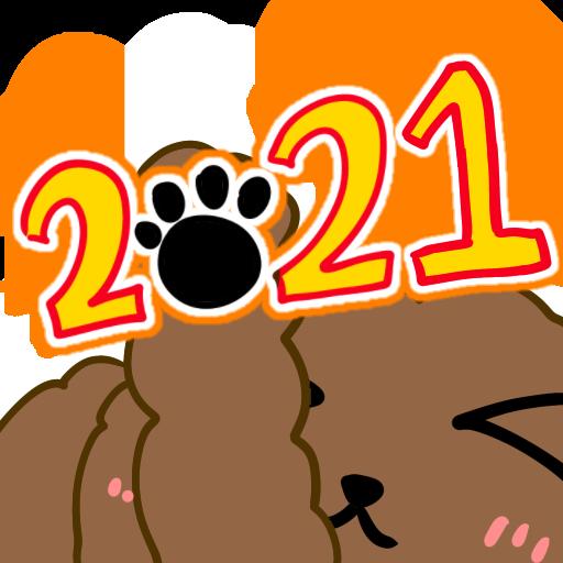萬用日常貼圖包 連新年賀用 (曉彤99hiutung99) - Sticker 17