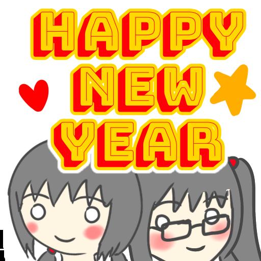 萬用日常貼圖包 連新年賀用 (曉彤99hiutung99) - Sticker 16