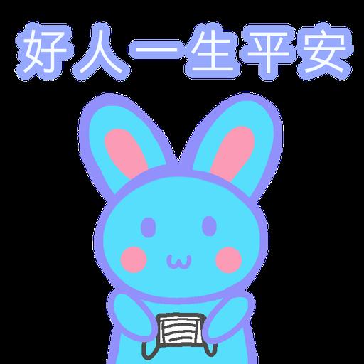 萬用日常貼圖包 連新年賀用 (曉彤99hiutung99) - Sticker 19