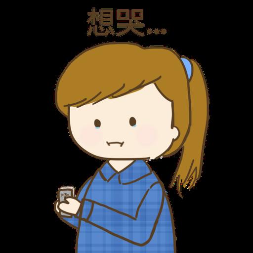 萬用日常貼圖包 連新年賀用 (曉彤99hiutung99) - Sticker 5