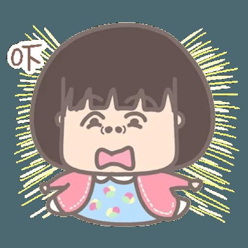 大大與小妹幸福冬季篇 1 - Sticker 17