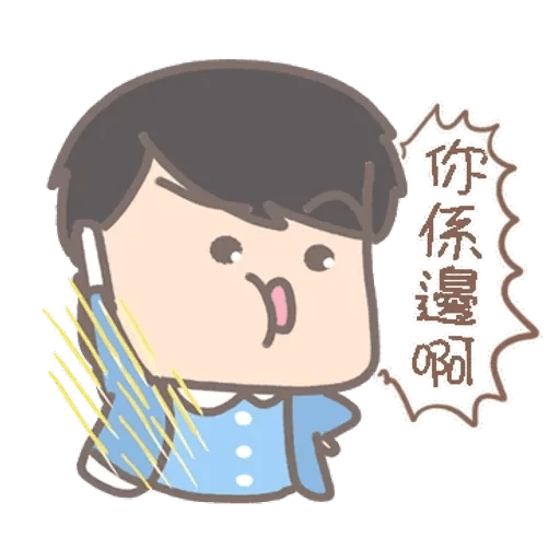大大與小妹幸福冬季篇 1 - Sticker 18