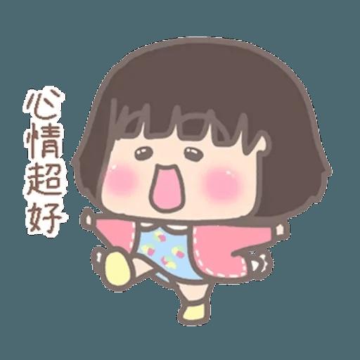 大大與小妹幸福冬季篇 1 - Sticker 4