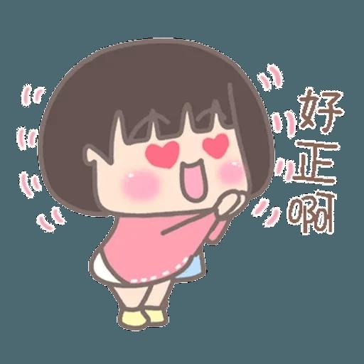 大大與小妹幸福冬季篇 1 - Sticker 23