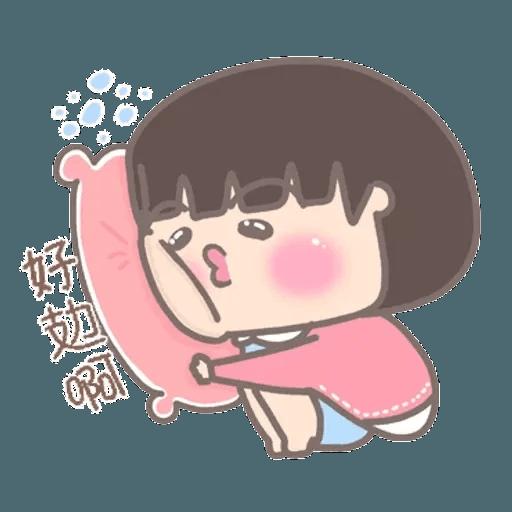 大大與小妹幸福冬季篇 1 - Sticker 14