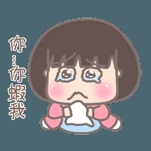 大大與小妹幸福冬季篇 1 - Sticker 13