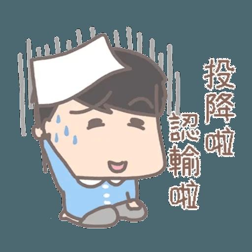 大大與小妹幸福冬季篇 1 - Sticker 16