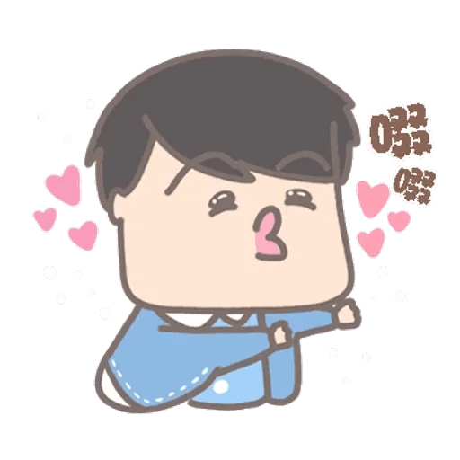 大大與小妹幸福冬季篇 1 - Sticker 12