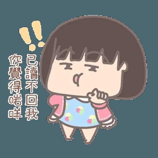 大大與小妹幸福冬季篇 1 - Sticker 10