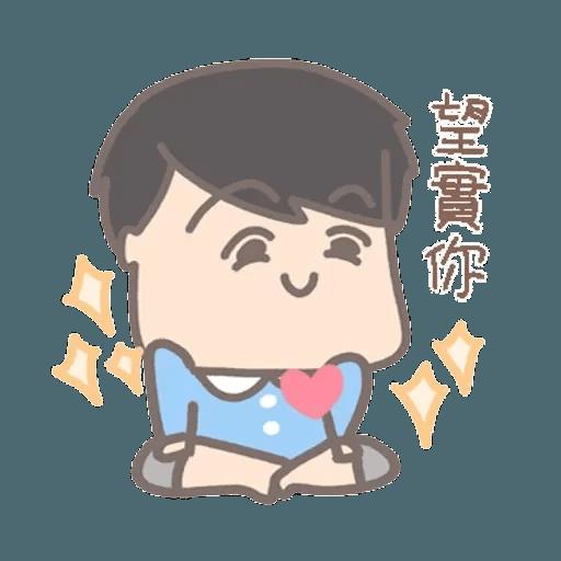 大大與小妹幸福冬季篇 1 - Sticker 25