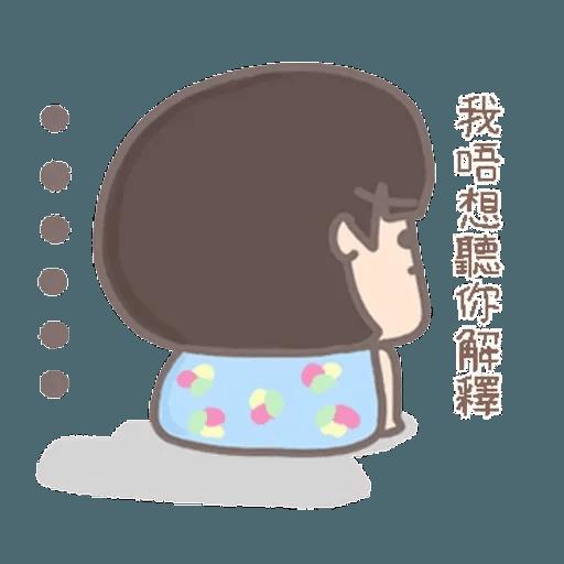 大大與小妹幸福冬季篇 1 - Sticker 9